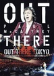 Paul McCartney: Out There - Japan Tour