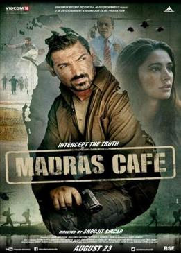 Кафе «Мадрас» (Madras Cafe)