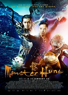 Охота на монстра (Monster Hunt)