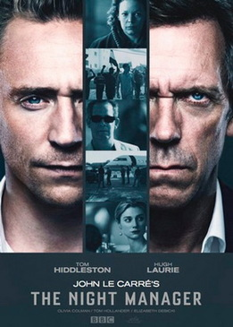 Ночной администратор (The Night Manager)