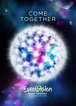 Евровидение 2016 (Eurovision Song Contest 2016)