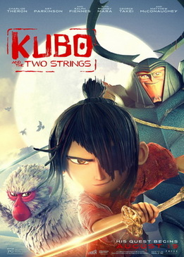 Кубо. Легенда о самурае (Kubo and the Two Strings)