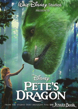 Пит и его дракон (Pete's Dragon)