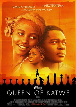 Королева Катве (Queen of Katwe)