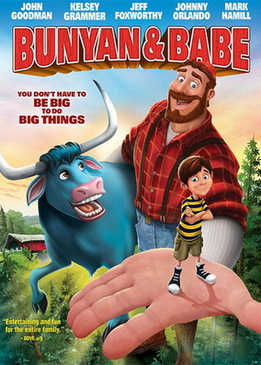 Баньян и малыш / Bunyan and Babe (2017) WEB-DL 720p