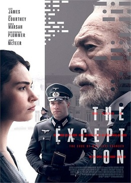 Исключение (The Exception)
