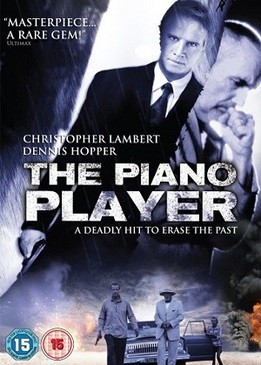 Виртуоз (The Piano Player)