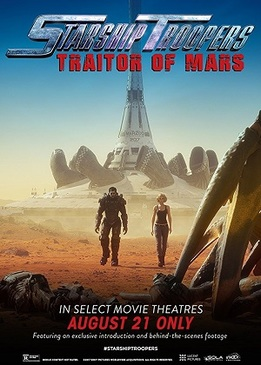 Звёздный десант: Предатель Марса (Starship Troopers: Traitor of Mars)