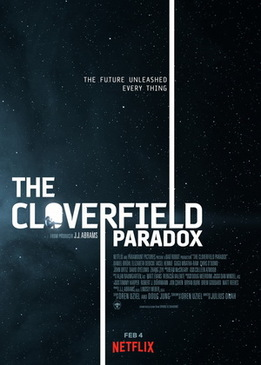 Парадокс Кловерфилда (The Cloverfield Paradox)