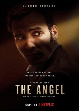 Ангел (The Angel)