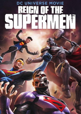 Господство Суперменов (Reign of the Supermen)