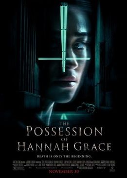 Кадавр (The Possession of Hannah Grace)
