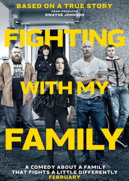 Борьба с моей семьей (Fighting with My Family)