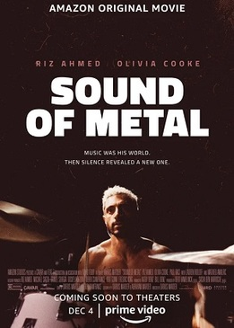 Звук металла (Sound of Metal)