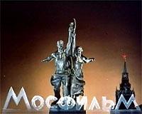 Кино мосфильм представляет