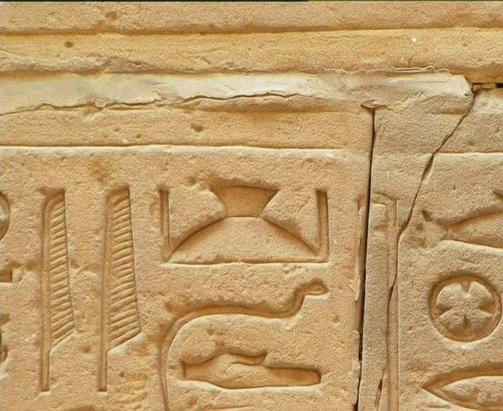 загадки древнего египта запретные темы истории торрент скачать - фото 8