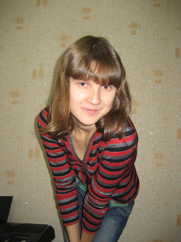 Знакомства Девушка Молодой